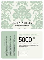 Подарочный сертификат на 5000 грн от LAURA ASHLEY