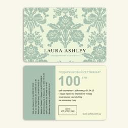 Подарочный сертификат номиналом в 100 грн от LAURA ASHLEY