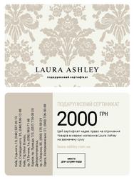 Подарочный сертификат с оригинальным дизайном на 2000 грн от LAURA ASHLEY