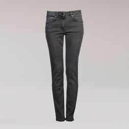 Зауженные джинсы из хлопка темно-серого цвета с эффектом потертости TR 114