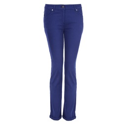 Стрейчевые джинсы слимы насыщенного синего цвета TR 037
