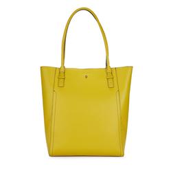 Большая сумка желтого цвета на длинных тонких ручках BG 361